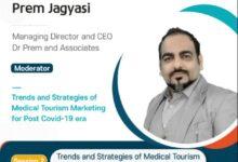Medical Korea - a prestigious conference organized by the Korea Health Industry Development Institute