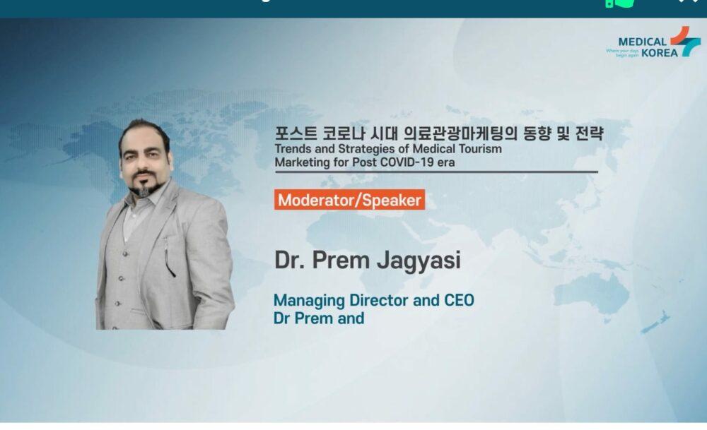 Medical Korea - a prestigious conference organized by the Korea Health Industry Development Institute1