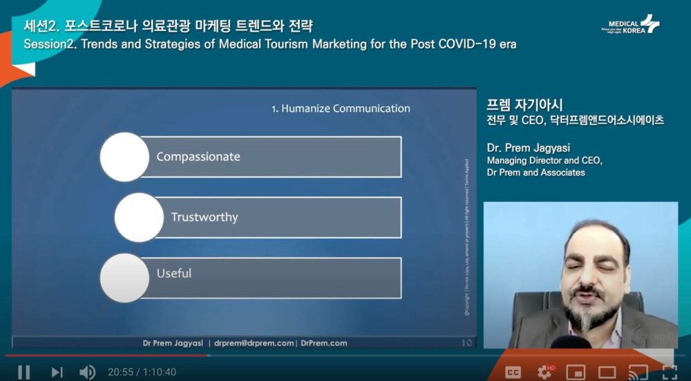 Medical Korea - a prestigious conference organized by the Korea Health Industry Development Institute2