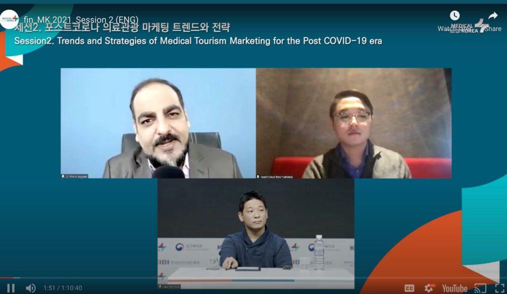 Medical Korea - a prestigious conference organized by the Korea Health Industry Development Institute3