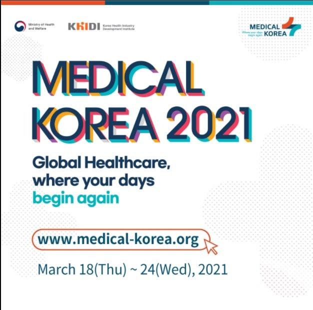 Medical Korea - a prestigious conference organized by the Korea Health Industry Development Institute5