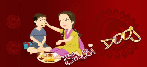 Bhai dooj, bhaiya dooj festival celebrations in India - Dr ...