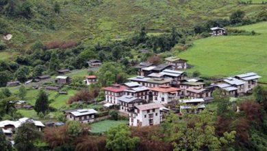 Damphel Village - Bhutan
