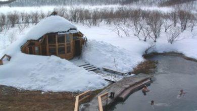 Photo of Nalychevo Nature Park, Russia