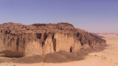 Photo of Tibesti Mountains, Chad