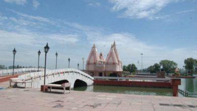 Photo of Jyotisar – Haryana