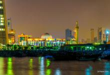 Kuwait Historical Places