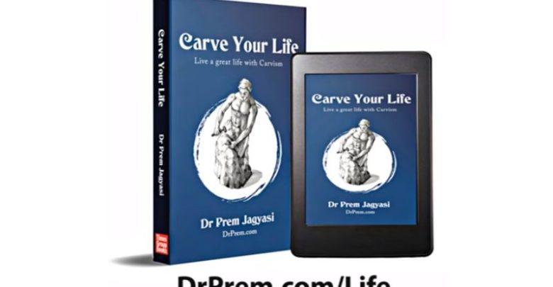 Carve Your Life Book Intro by Dr Prem Jagyasi