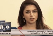 Photo of Actress Bhagyashree Says Dr Prem's Carve Your Life is sense of inspiration for everyone