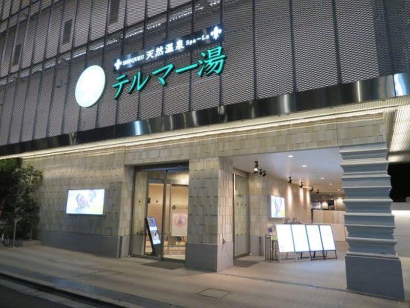 Thermae-Yu hot spring in Shinjuku, Tokyo, Japan