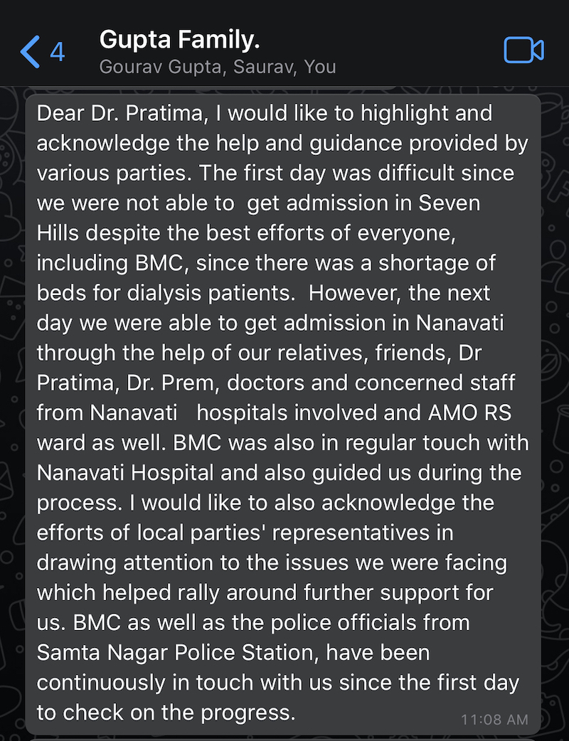 Patients Message to BMC